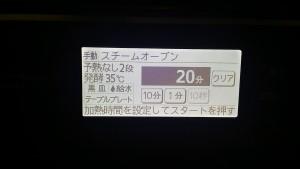 20151113_224904